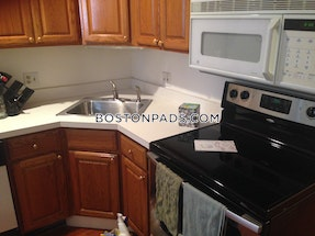 North End Lovely 1 Bed 1 Bath Boston - $2,200