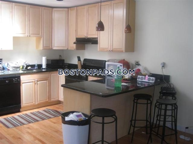 Really nice 3 Beds 1 Bath - Boston - North End $4,495 - Boston - North End $4,495