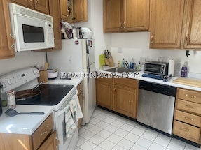North End Awesome 2 Beds 1 Bath Boston - $3,000